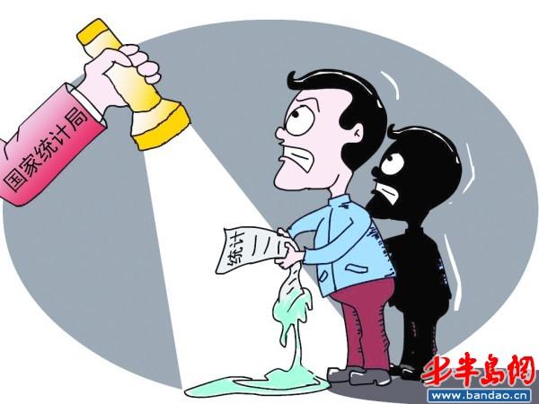 巴以冲突漫画_漫画/薛红伟