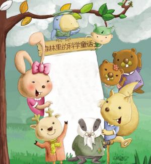 童话六孔陶笛谱