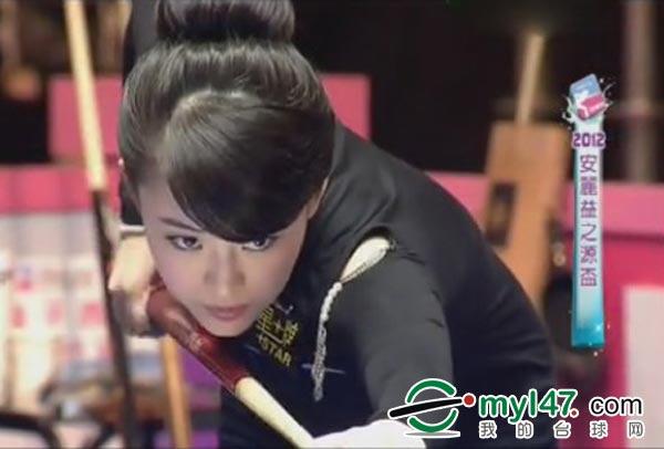 潘晓婷在比赛中