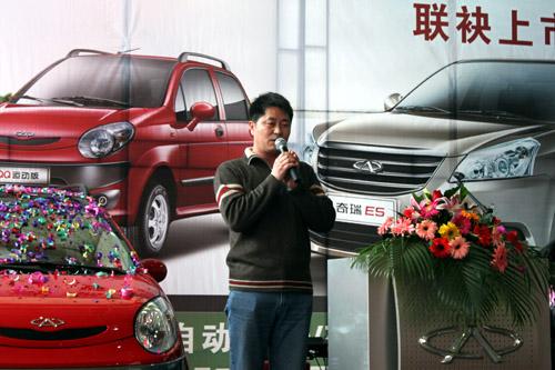 奇瑞E5自动挡 2012款奇瑞QQ苏州联袂上市高清图片