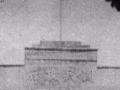广州1927第10集:血色羊城