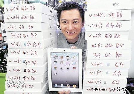 炒货商:新iPad销量将远低于以往任何一代