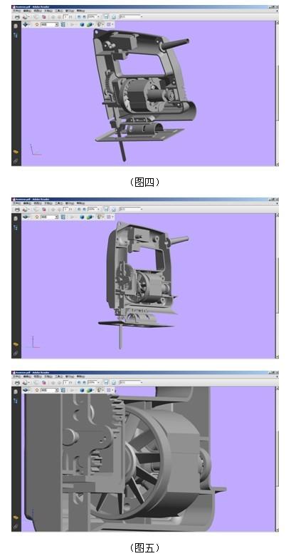 中望CAD/CAM新版坐标之PDFv坐标(组图)-搜狐cad方位角亮点图片