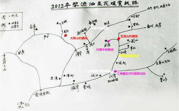 国内线路推荐    东线江湾景区内成片梨花树,紫荆花树,盛产江湾雪梨之