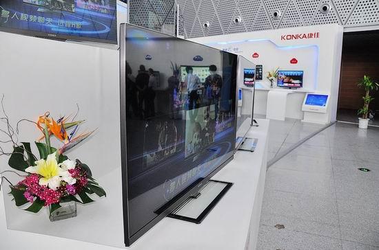 康佳9000系列智能电视侧面