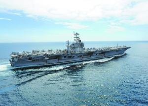 波斯湾/美国3艘航母挺进波斯湾