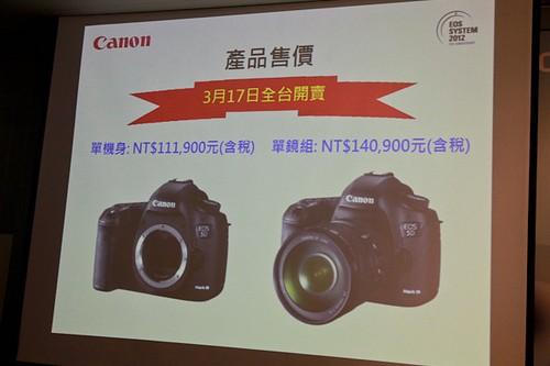 相差无几 佳能EOS 5D mark III台湾上市
