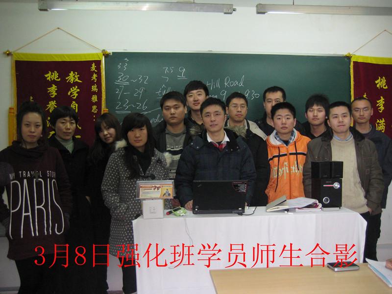 上海烤鸭在麦考瑞雅思确保雅思6—7分