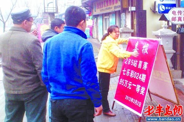 """三个月""""七乐彩""""岛城中出6枚初中(图)金奖v三个小学闵行区对口图片"""