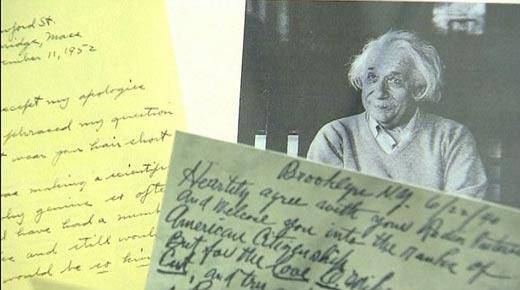 本次上传的文件不仅包括这位天才对物理学基本定律的想法,还透露了图片