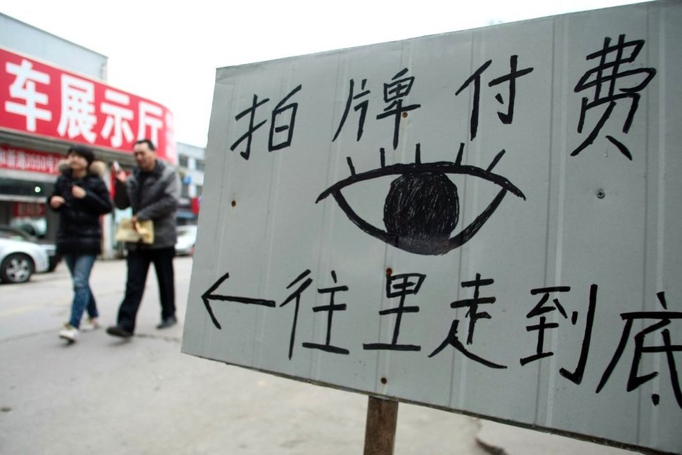 上海车牌拍卖价近六万元 被称 最贵铁皮高清图片