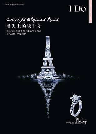 日本堹i?K??K?>???i?_i do 香榭之吻 champs elysees kiss 系列珠宝