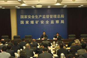 全国职业卫生监督管理工作视频会在京召开