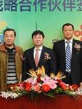 第二届北京国际电影节新闻发布会全程回顾