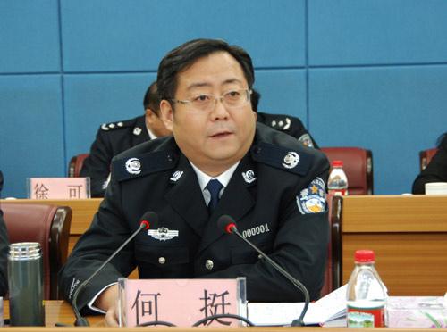 资料图片:青海省副省长、省公安厅厅长何挺讲话