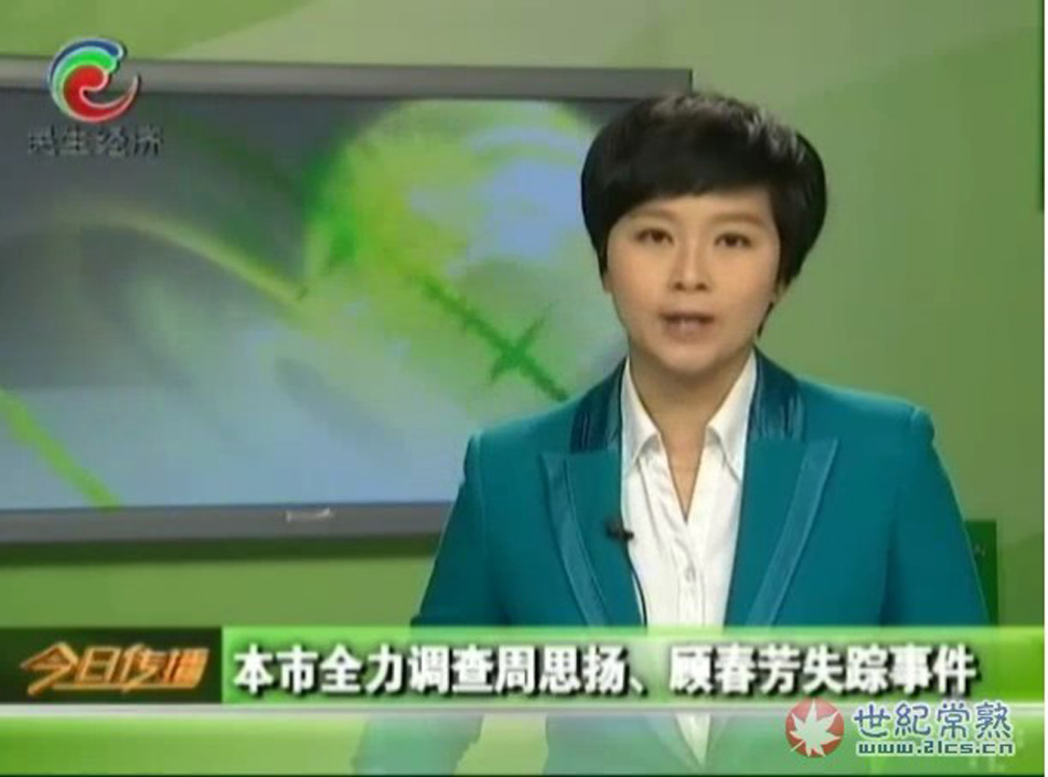 常熟/图为顾春芳作为常熟在央视播放的城市形象宣传片女主角的视频...