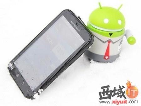 MOTO ME525+ 手机
