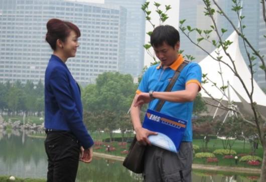 《新儿女情长》姜妍爱上快递男