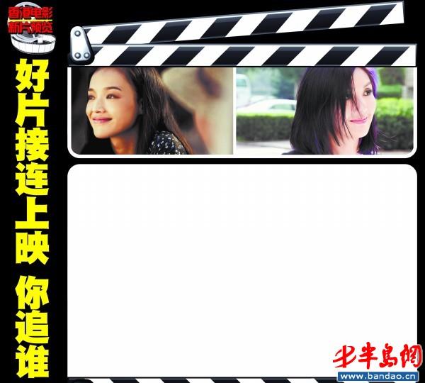 ppt 背景 背景图片 边框 模板 设计 相框 600_540