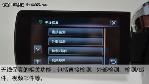 WiFi功能及应用解析