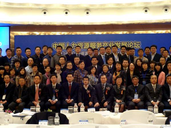 北京上海外服电话_上海外服董事长郭丽娟女士发言