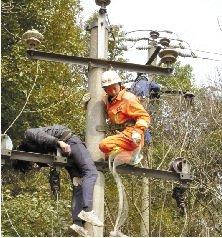 男子遭电击身亡尸体挂半空 排除电工修线路可能(图)