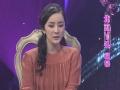 """《光荣绽放片花》20120323 杨幂淡定回应""""自己的新闻"""""""
