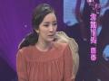 """《光荣绽放片花》20120323 杨幂自称""""炸酱面"""", 不华丽却实在"""