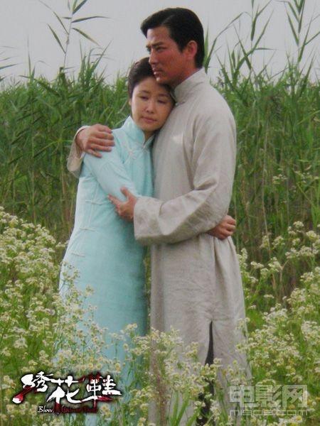《绣花鞋》陈晓东变林心如丈夫图片