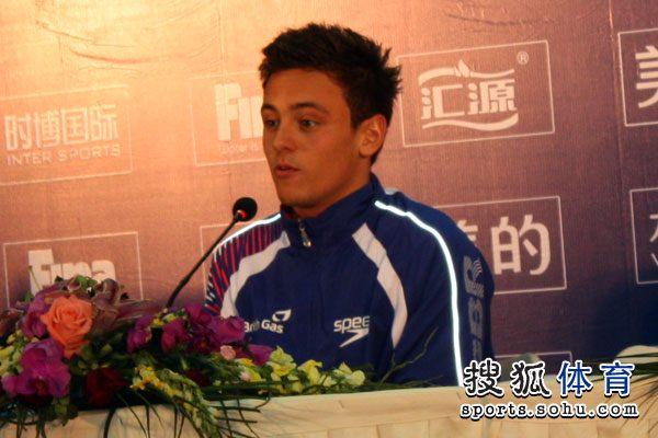 图文:北京站男子单人10米台 戴利回答提问