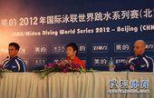 图文:北京站男子单人10米台 赛后新闻发布会