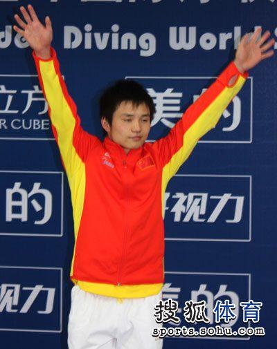 图文:北京站男子单人10米台 邱波高举双手