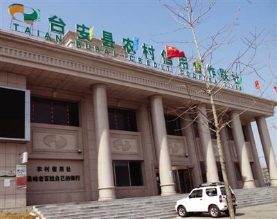 """目前,台安县农村信用合作联社处在""""被贷款""""风波中心。本报记者 刘一丁 摄"""