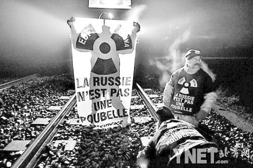 """2010年1月25日,""""绿色和平""""组织成员阻断铁路以拦截运送核废料的"""