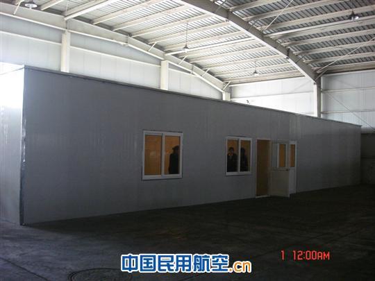 青岛机场完成国际货运区员工休息室工程(图)
