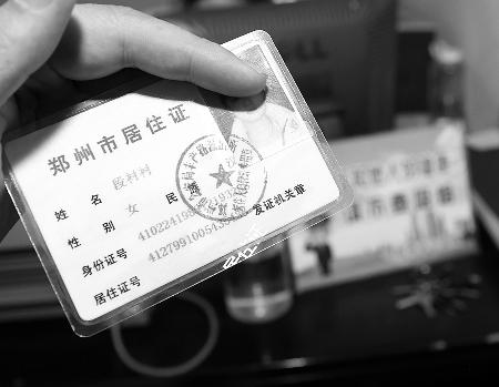郑州流动人口_人口数据下的房地产走势:郑州西安等二线城市趋热