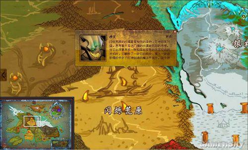 《dota2》民间绘制地图出世