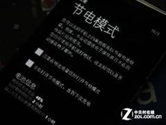 2011年最后一款旗舰 诺基亚Lumia 800评测