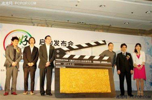 """佳能(中国)有限公司影像信息消费产品部总经理千田俊一(右起第二位)也出席了""""美好2012"""" 启动仪式"""