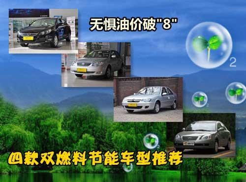 燃烧室供给燃料,在缸内混合燃烧的汽车,如柴油-压缩天然气双燃高清图片