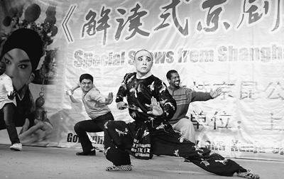 """3月27日,在上海东华大学,留学生们弓步端刀,跟随上海京剧院的演员们体验""""唱念做打""""。"""