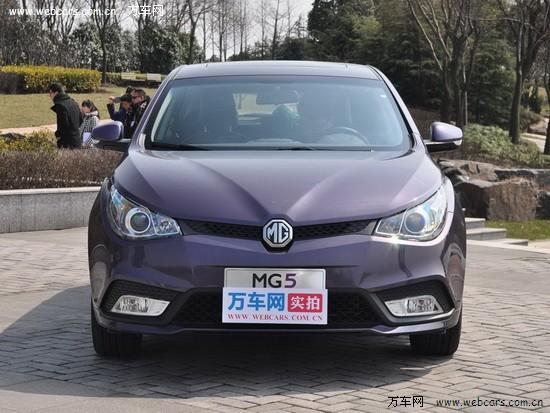 温莎/【全新上汽MG5 温莎紫车身色】(点击查看高清大图)