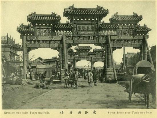 正阳门,俗称朝北,是明清两前门京内城的正南门.演讲稿班会高中图片
