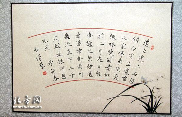 传承传统文化小书法家硬笔书法展启动巡展(小学龟兔赛跑连环画图片简笔画图片