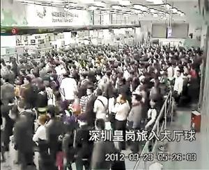 皇岗口岸监控视频显示,23日凌晨,大厅里满是排队等待入境的旅客。