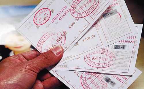 未主动开具发票或拒绝提供发票的行为;提供不盖发票专用章发票的行为