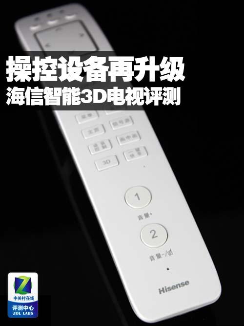 """但是经过实践我们发现""""第一代""""智能遥控器和体感遥控器并不能让用户做到随心所欲的去操控电视机,于是我们便将希望寄存在""""下一代""""智能遥控器上。"""