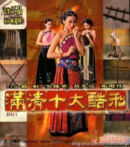 一脱成名 回顾三级片女星的经典代表作图片