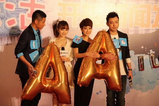 《AA制生活》开播发布会 任重、李小璐、马苏、曹炳琨
