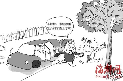 柏成/漫画甜心v漫画枠漫画奥田图片